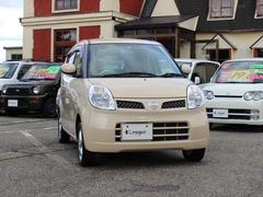 モコE FOUR 4WD インテリジェントキー