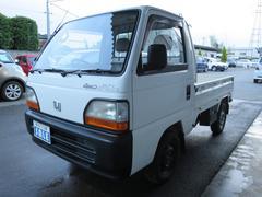 アクティトラックアタック  マニュアル 4WD エアコン付き