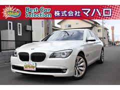 BMWアクティブハイブリッド7 左ハンドル 整備記録簿