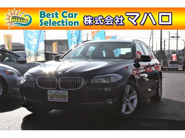 BMW 528iツーリング サンルーフ 整備記録簿 電動シート 白革シート ETC