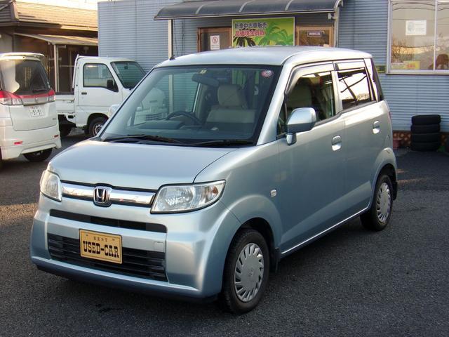 ホンダ スペシャル 56900キロ