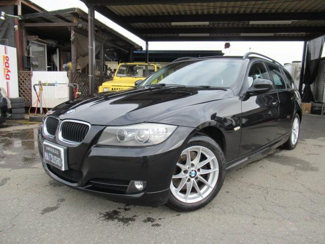 BMW 3シリーズ 320iツーリング スタイルエッセンス ナビ Bカメラ ETC スペアキー ルーフレール パワーシート 純正アルミ 走行3万キロ台 車検令和5年1月 修復なし