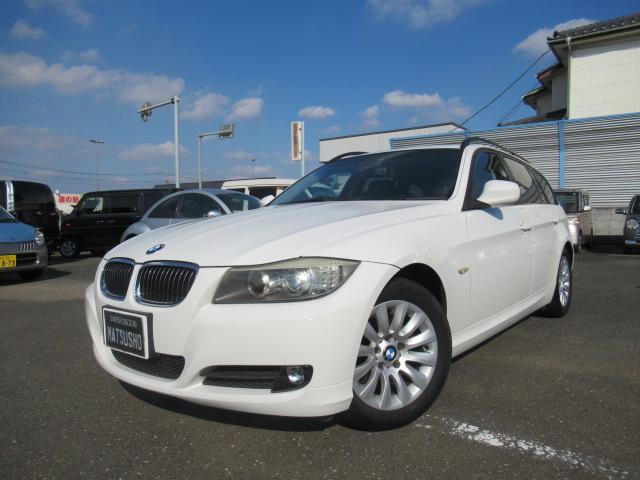 BMW 320iツーリング スタイルエッセンス 純正ナビ パワーシート キーレス ETC 純正アルミ 車検令和4年11月 修復歴無し