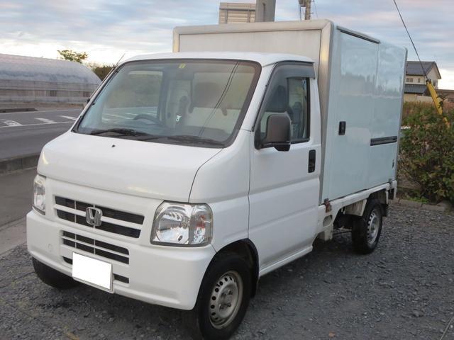 ホンダ  冷蔵冷凍車 -7℃設定 エアコン パワステ