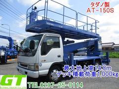 エルフトラック高所作業車 タダノ製AT150S