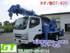 キャンター穴掘建柱車 タダノ製DT−620