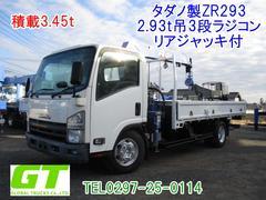 エルフトラック3.45トン 2.93t吊クレーン3段  ラジコン