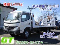 ダイナトラック積載3.4トン キャリアカー 新明和製 ナビ