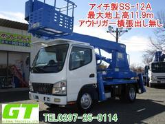 キャンター12m 高所作業車 アイチSS−12A