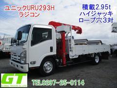 エルフトラック積載2.95t クレーン3段 ハイジャッキ ラジコン