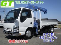 エルフトラック積載3t クレーン4段 ラジコン