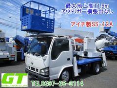 アトラストラックアイチ製12m 高所作業車 SS12A