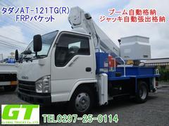 エルフトラック高所作業車 タダノ AT121TG(R) FRPバケット