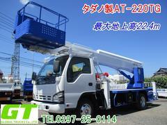 エルフトラック22m 高書作業車 タダノ AT−220TG