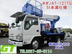 エルフトラック普通免許対応 AT車 12m 高所作業車