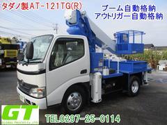 デュトロ12m 高所作業車 タダノ製 AT−121TG(R)
