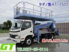 デュトロ15m 高所作業車 タダノ AT150S