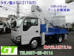 エルフトラックタダノ製 12m 高所作業車 AT121TG