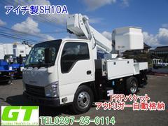 エルフトラックアイチ 10m SH10A 高所作業車 FRPバケット