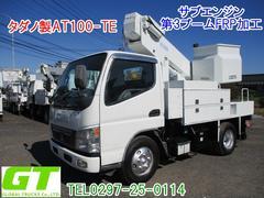 キャンタータダノ 10m AT100TE 高所作業車 サブエンジン