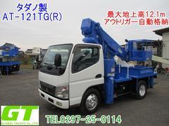 キャンタータダノ製 12m 高所作業車 AT121TG(R)
