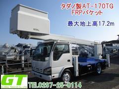 エルフトラックタダノ 17m 高所作業車 AT170TG FRPバケット