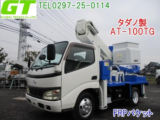 日野 タダノ 10m 高所作業車 AT100TG