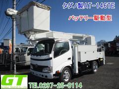 トヨエースタダノ 15m 高所作業車 AT146TE FRPバケット