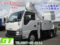 エルフトラックアイチ 10m 高所作業車 SH10A 4WD