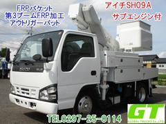 エルフトラックアイチ SH09A 高所作業車 サブエンジン付