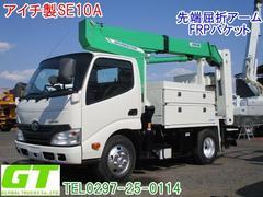 ダイナトラックアイチ 10m 高所作業車 SE10A
