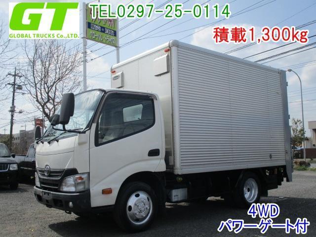 トヨタ 積載1.3t 4WD パワーゲート