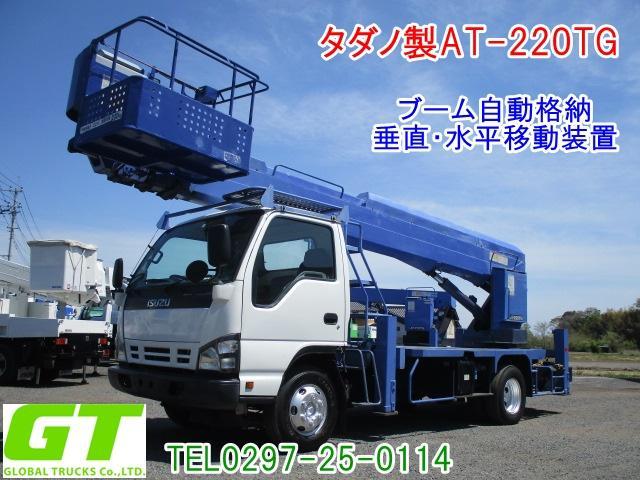 いすゞ タダノ 22m 高所作業車 AT220TG