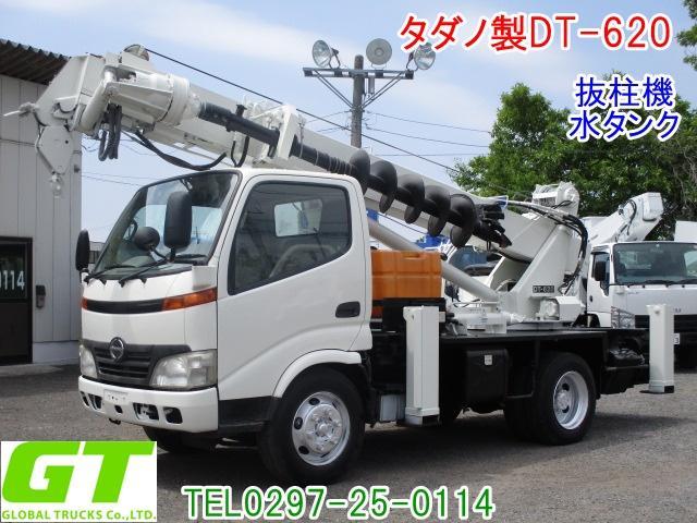 日野 タダノ DT620 穴掘建柱車 抜柱機 水タンク