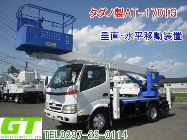 日野 タダノ 17m 高所作業車 AT170TG 鉄バケット