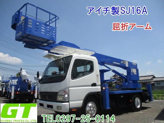 三菱ふそう アイチ 16m 高所作業車 SJ16A