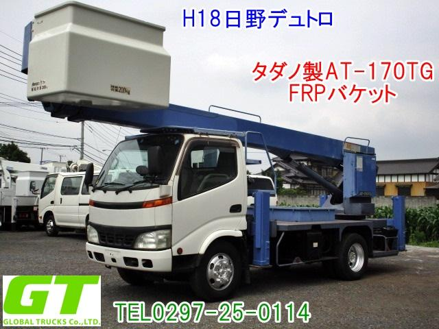 日野 タダノ 17m 高所作業車 AT170TG FRPバケット