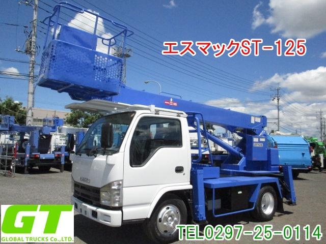 いすゞ 12m 高所作業車 エスマック ST125