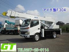 ダイナトラックアイチ F304 3トンレッカー 4段ブーム