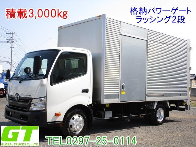 トヨタ ダイナトラック 積載3t 格納パワーゲート アルミバン