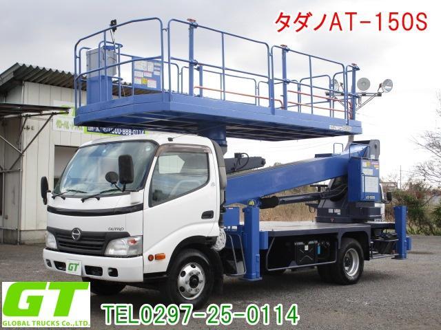 日野 タダノ 15m 高所作業車 AT150S