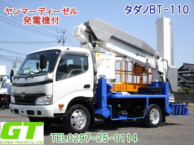日野 タダノ BT110 橋梁点検車 発電機付