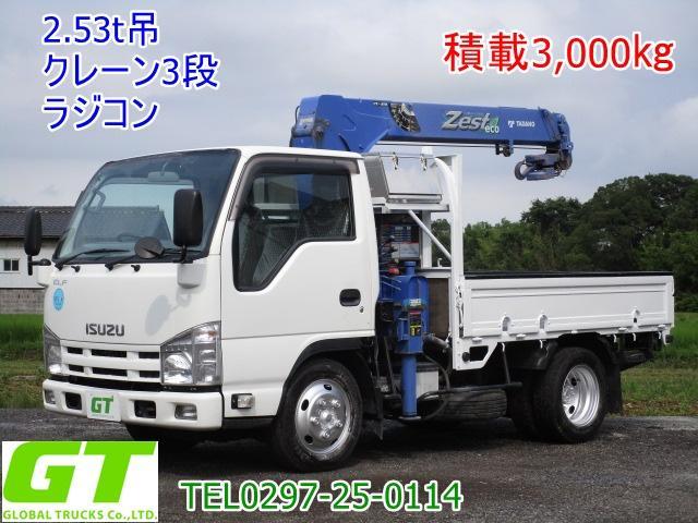 いすゞ エルフトラック 積載3t 2.53t吊クレーン3段 ラジコン