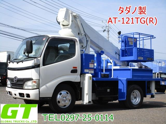 日野 デュトロ  タダノ 12m 高所作業車 AT121TG(R)