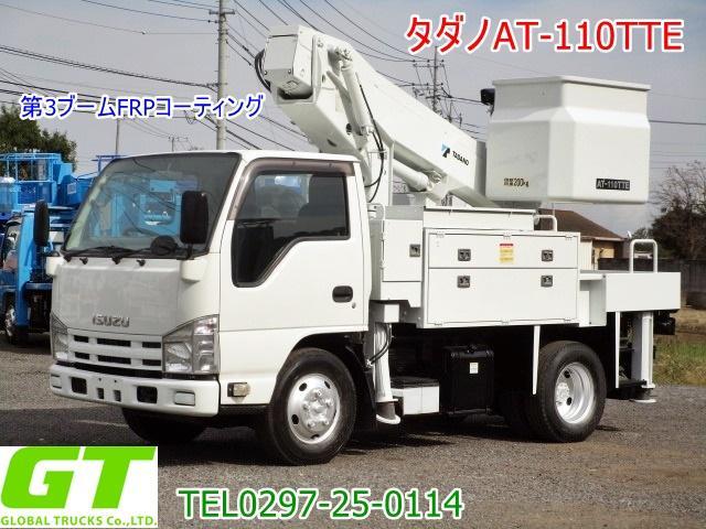 タダノ 11m 高所作業車 AT110TTE 第3ブームFRPコーティング