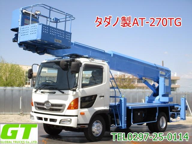 日野 レンジャー  タダノ 27m 高所作業車 AT270TG
