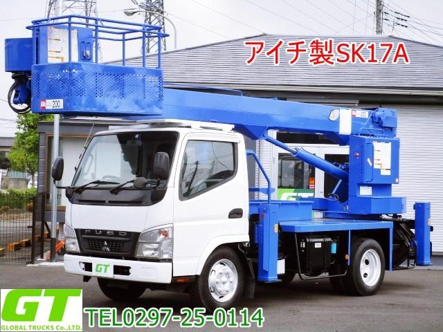 三菱ふそう  アイチ 17m 高所作業車 SK17A