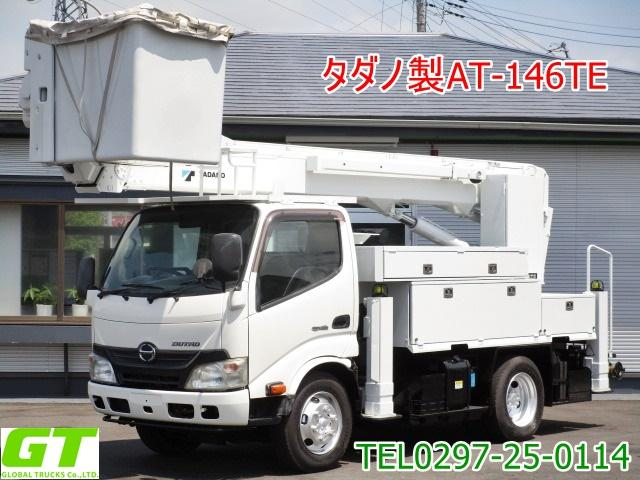 日野 デュトロ  タダノ 14.6m 高所作業車 AT146TE