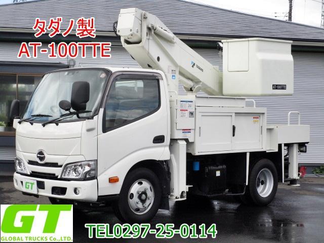 日野  タダノ 10m 高所作業車 AT100TTE