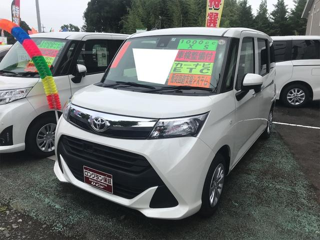 トヨタ X S 衝突回避支援ブレーキ Bカメ レンタUP